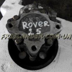 Гідропідсилювач руля Land Rover Freelander 2.5 V6 KV6
