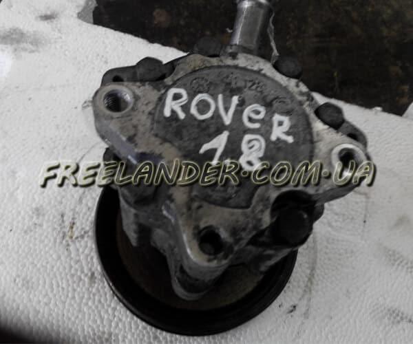 Насос гідравліки Freelander 1.8 benzin 2001-2006