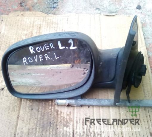 Зеркало ліве (5 контактів) електричне Land Rover Freelander 1998-2006