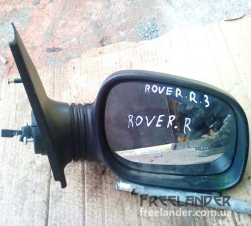 Зеркало праве електричне Land Rover Freelander 1998-2006