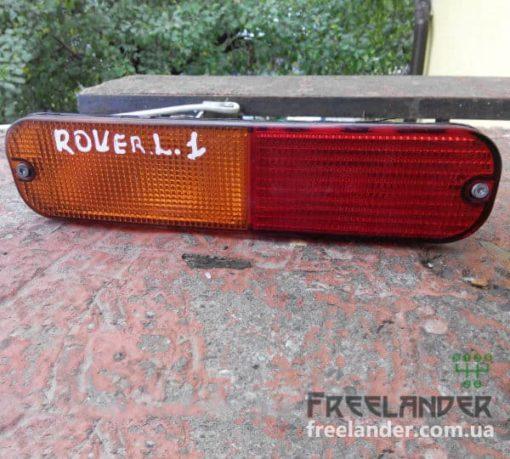 Ліхтар (фонар) лівий в бампер Land Rover Freelander до 2004 AMR3989