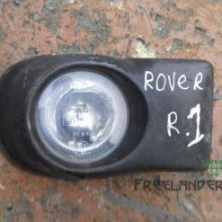 Фара протитуманна (противотуманка) права Land Rover Freelander