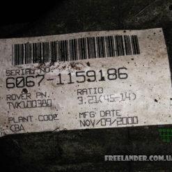 TVK100380 Freelander