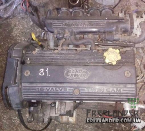 Двигун 1.8Л. 16V 18K4FN71 Land Rover Freelander 1998-2006