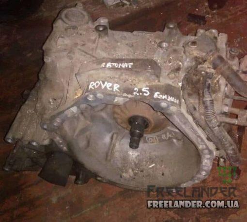 Коробка автомат Land Rover Freelander 2.5 PR005 1998-2006