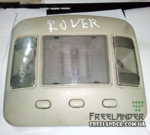 Плафон салону Land Rover Freelander XDE100720LUM
