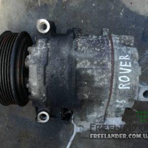 Фото Компресор кондиціонера Land Rover Freelander 2.5 V6 2000-2006
