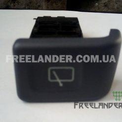 Фото YUG102230KML кнопка заднього двірника Land Rover Freelander 1
