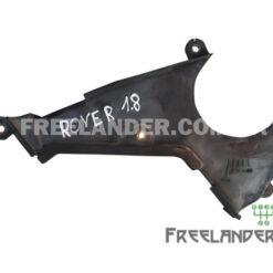 Фото Захист ГРМ маленький Land Rover Freelander 1 1.8 16V LJR104060 LJR104350