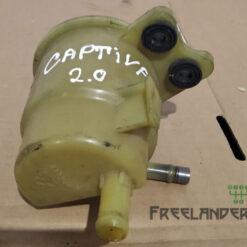 Фото Бачок рідини гідропідсилювача руля Chevrolet Captiva 2006-2011 94567351