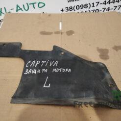 Пильник (захист двигуна) боковий лівий Chevrolet Captiva 96858411