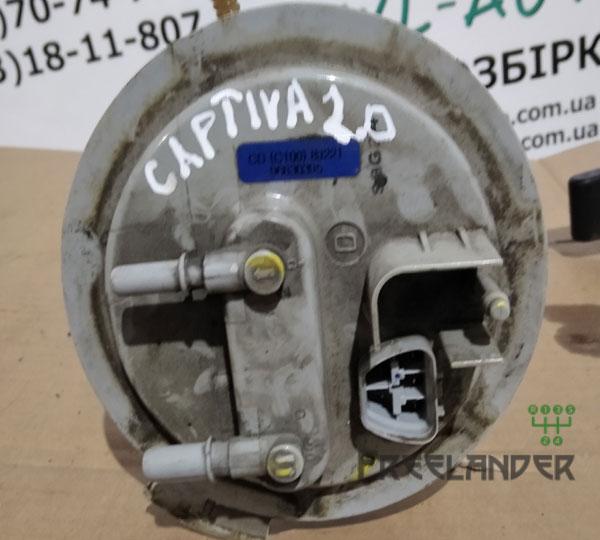 Фото Топливний насос електричний з датчиком рівня палива Chevorelt Captiva C100 2.0D 96830395