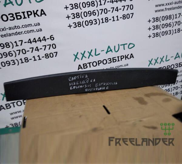 Фото Накладка кришки багажника Сhevrolet Captiva I 2006-2011 96630585