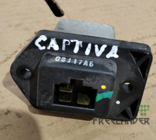 Фото Резистор пічки Сhevrolet Captiva I 2.0 D 2006-2011