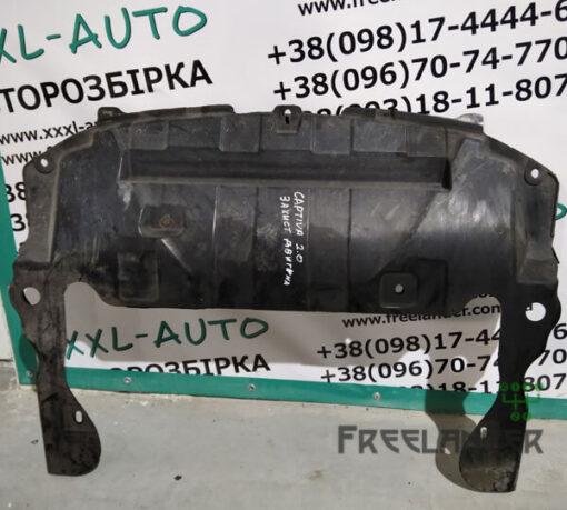 Фото Захист мотора Сhevrolet Captiva I 2006-2011